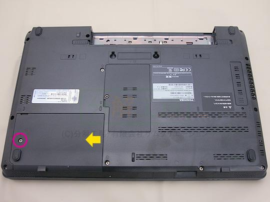 東芝 パソコン 廃棄