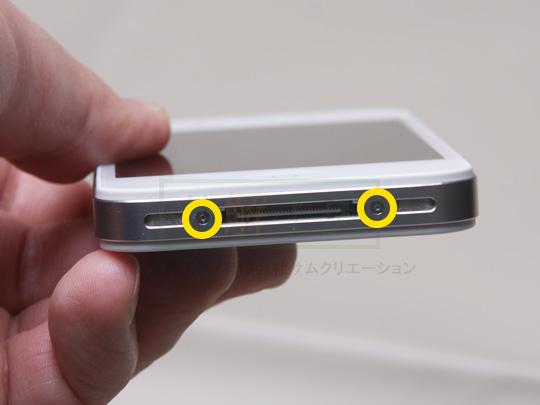iPhone4Så解2ããã¯ä¸¡å´ã®ãã¸ãå¤ã