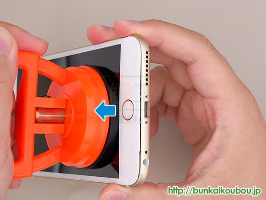 9ca6ea7049 分解工房・iPhone 6 Plus/フロントパネル(ガラス)交換修理方法