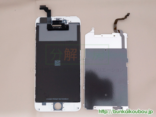 iPhone6Plus分解15バックプレートを外す(2)